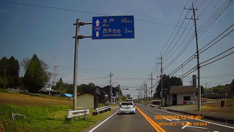 f:id:japan_route:20200523134657j:plain