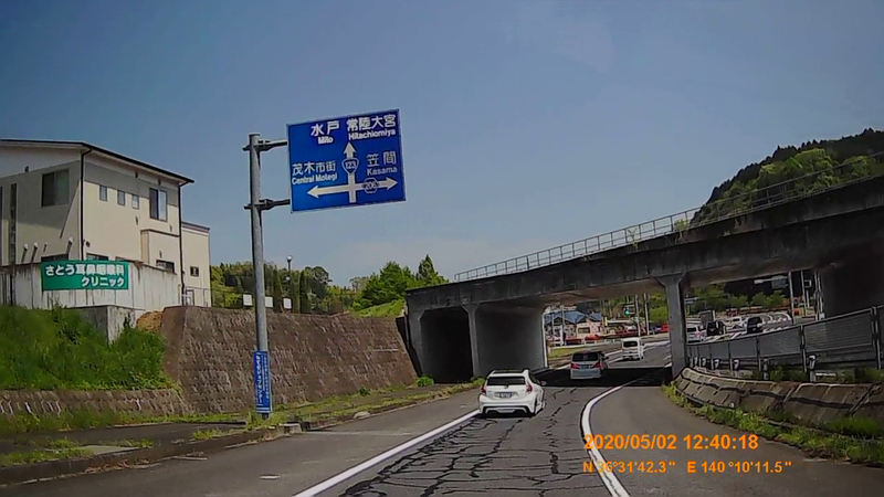 f:id:japan_route:20200523134709j:plain