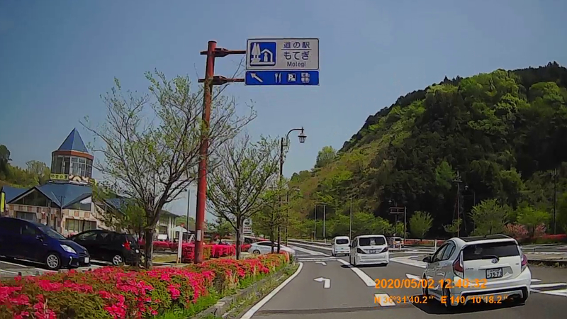 f:id:japan_route:20200523134715j:plain