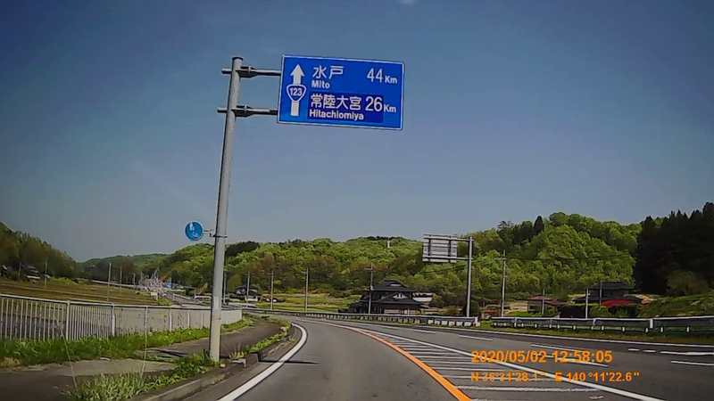f:id:japan_route:20200523134720j:plain