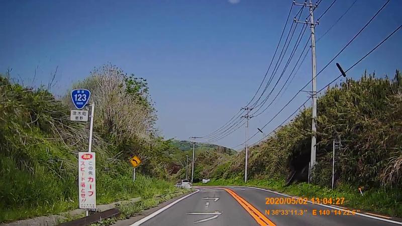 f:id:japan_route:20200523134755j:plain