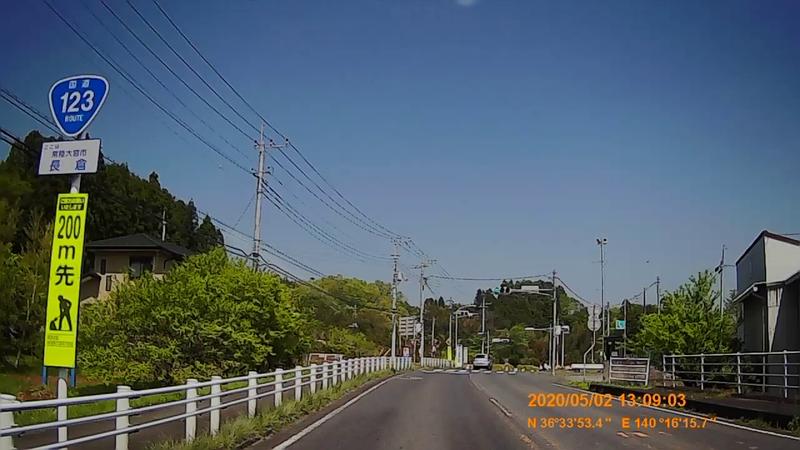 f:id:japan_route:20200523134852j:plain