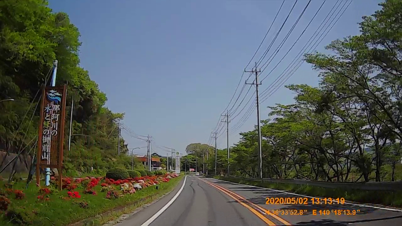 f:id:japan_route:20200523134908j:plain
