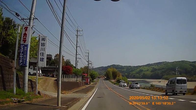 f:id:japan_route:20200523134913j:plain