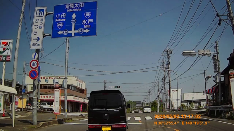 f:id:japan_route:20200523134923j:plain