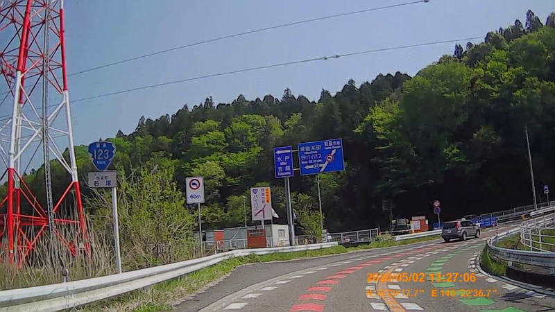 f:id:japan_route:20200523135019j:plain