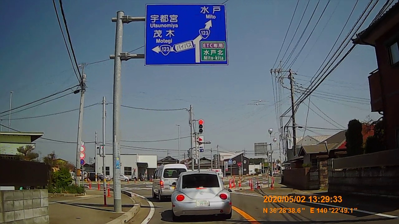 f:id:japan_route:20200523135122j:plain