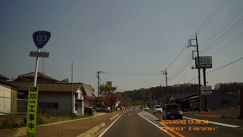 f:id:japan_route:20200523135204j:plain