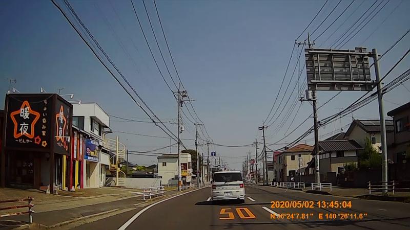 f:id:japan_route:20200523135248j:plain
