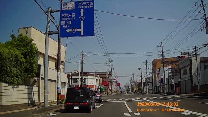 f:id:japan_route:20200523135258j:plain