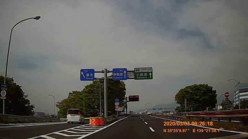 f:id:japan_route:20200524164611j:plain