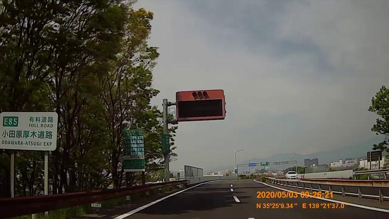 f:id:japan_route:20200524164615j:plain