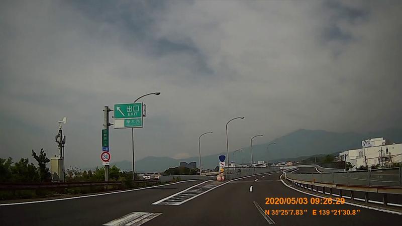 f:id:japan_route:20200524164625j:plain