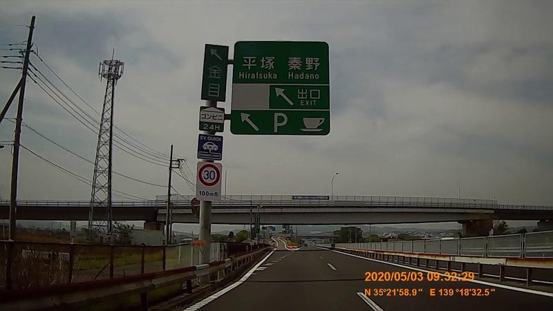 f:id:japan_route:20200524164811j:plain