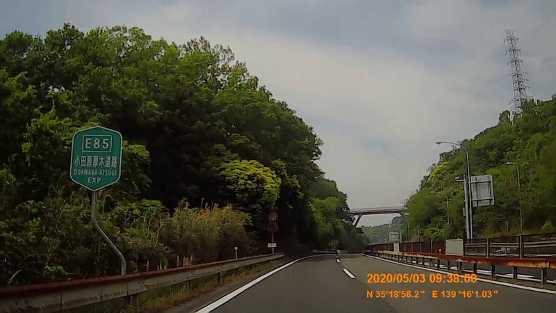 f:id:japan_route:20200524164908j:plain