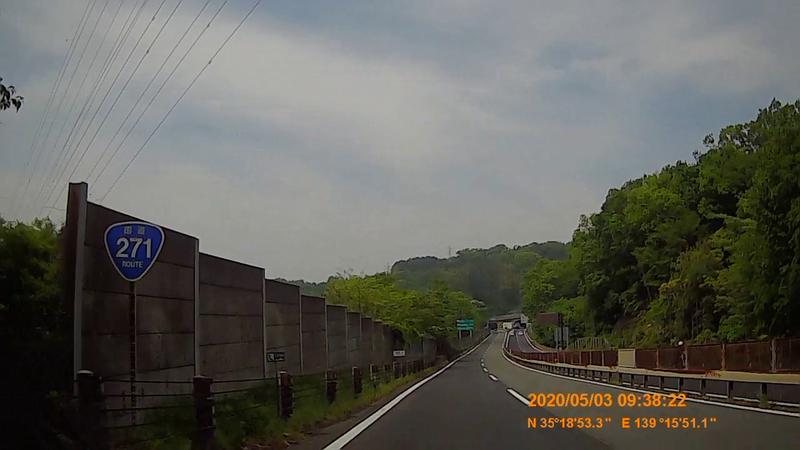 f:id:japan_route:20200524164913j:plain