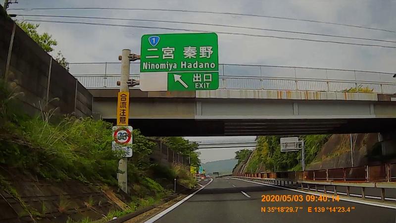 f:id:japan_route:20200524164933j:plain