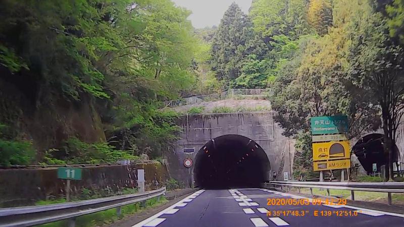 f:id:japan_route:20200524164954j:plain
