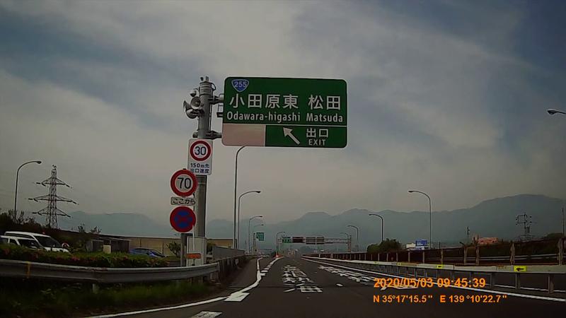 f:id:japan_route:20200524165020j:plain