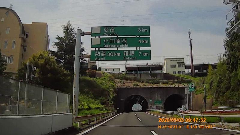 f:id:japan_route:20200524165043j:plain