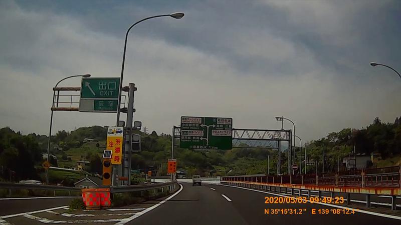 f:id:japan_route:20200524165106j:plain