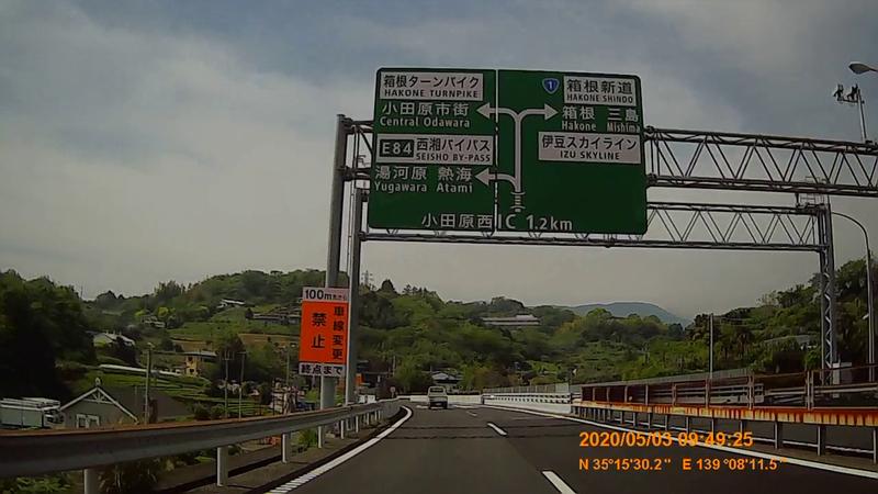 f:id:japan_route:20200524165112j:plain