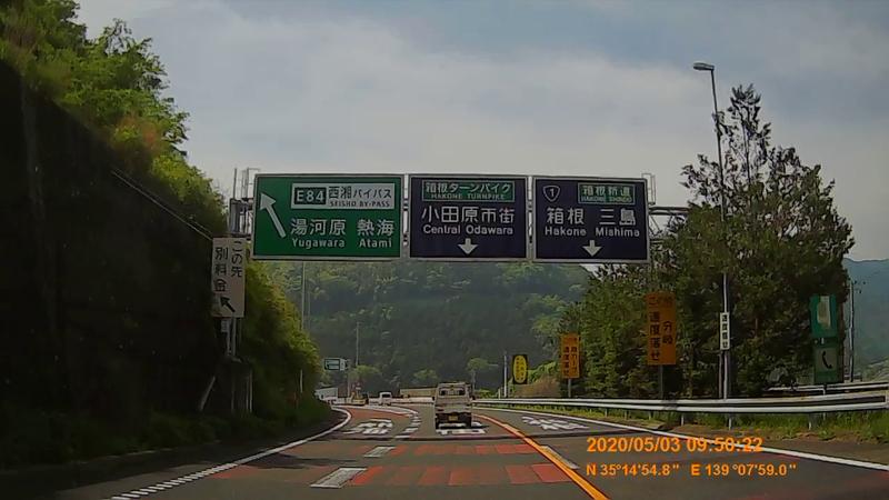 f:id:japan_route:20200524165122j:plain