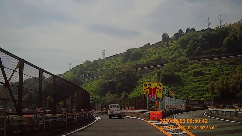 f:id:japan_route:20200524165136j:plain