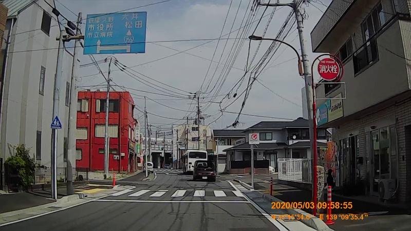 f:id:japan_route:20200530120008j:plain