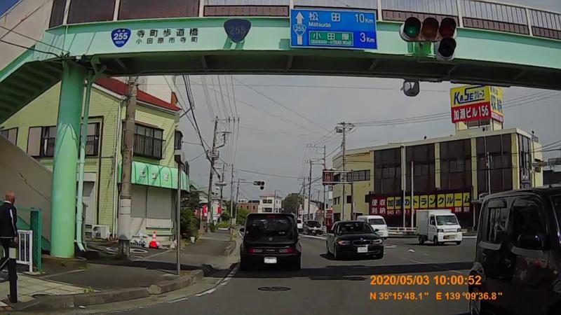 f:id:japan_route:20200530120033j:plain