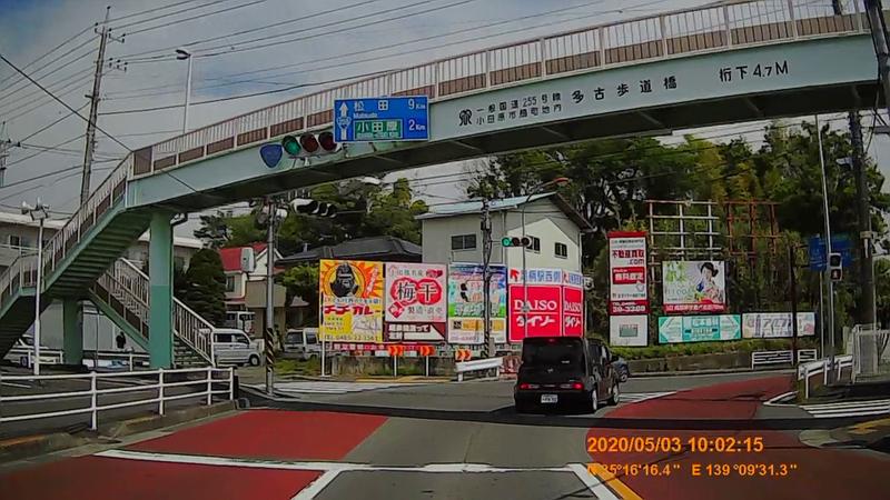 f:id:japan_route:20200530120048j:plain