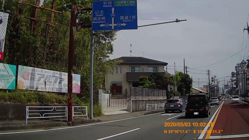 f:id:japan_route:20200530120053j:plain
