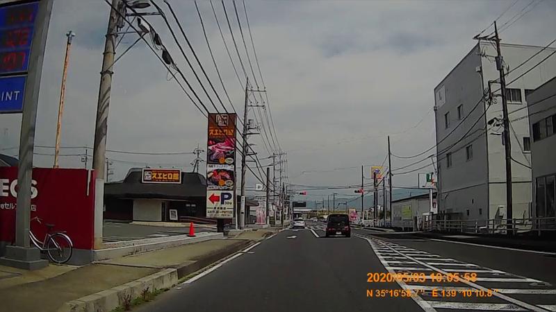 f:id:japan_route:20200530120134j:plain