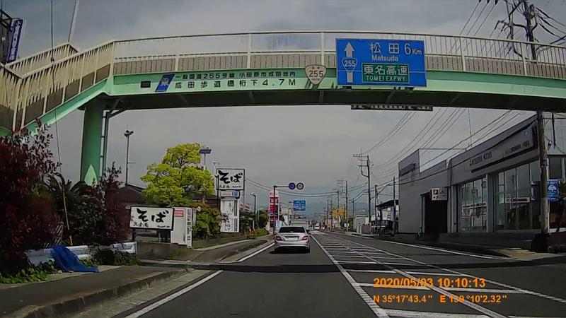f:id:japan_route:20200530120145j:plain