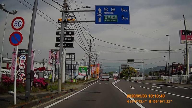 f:id:japan_route:20200530120150j:plain