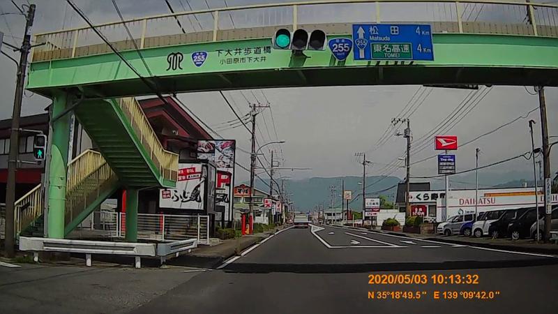 f:id:japan_route:20200530120159j:plain