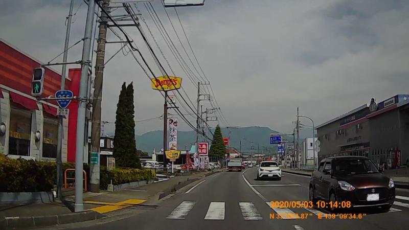 f:id:japan_route:20200530120208j:plain