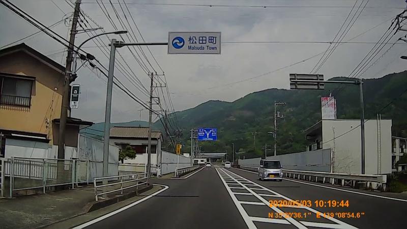 f:id:japan_route:20200530120230j:plain