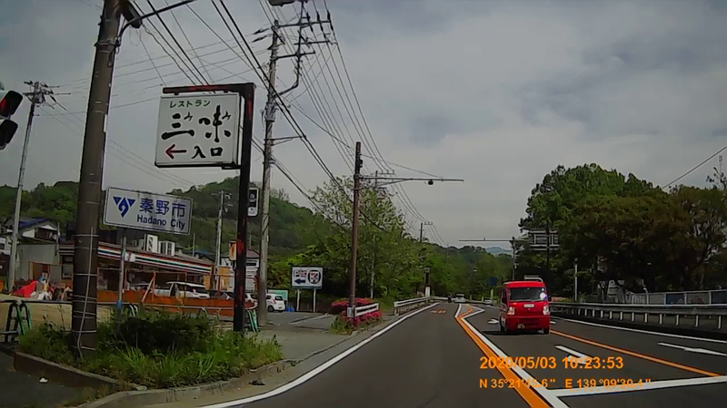f:id:japan_route:20200530120315j:plain