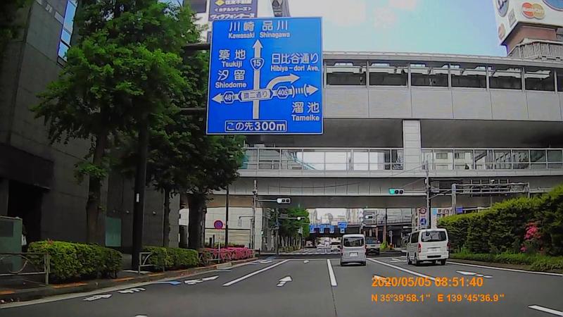 f:id:japan_route:20200531110313j:plain