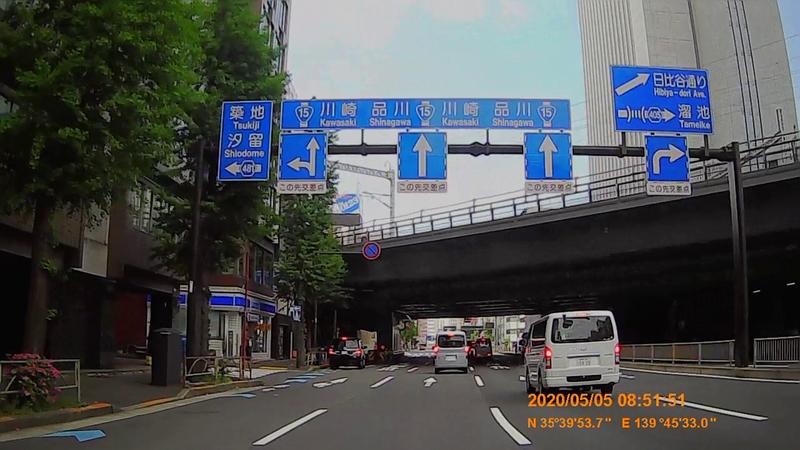 f:id:japan_route:20200531110318j:plain