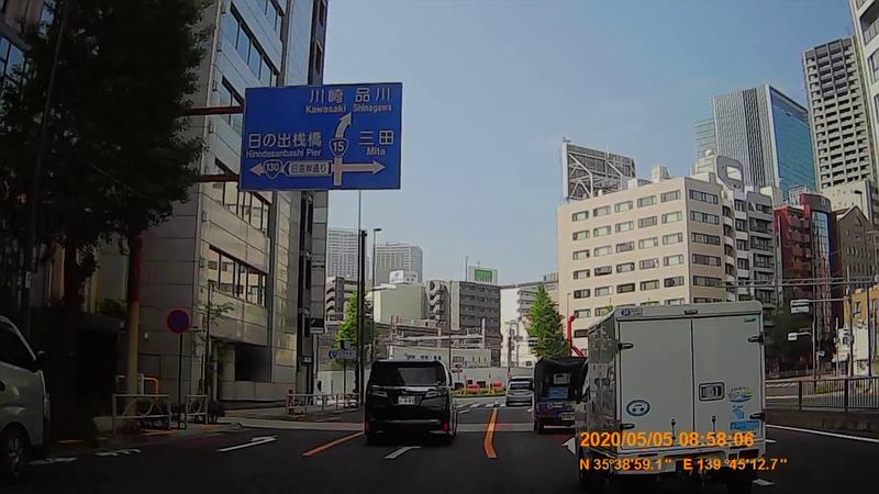 f:id:japan_route:20200531110351j:plain