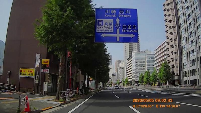 f:id:japan_route:20200531110406j:plain