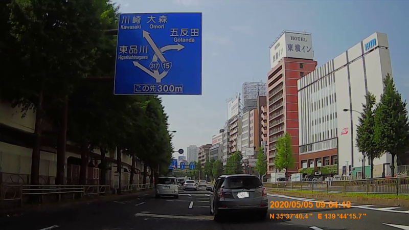 f:id:japan_route:20200531110416j:plain