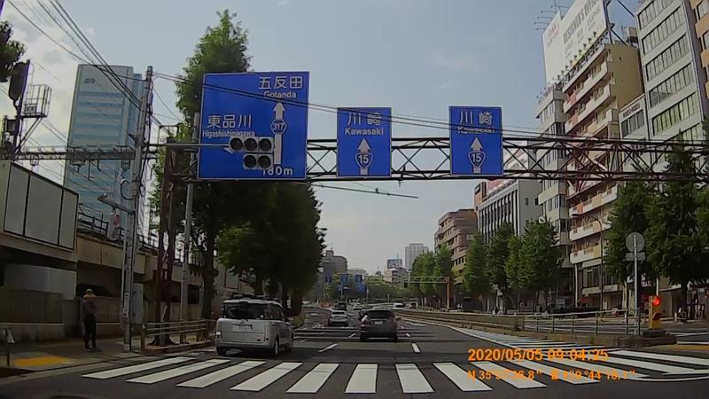 f:id:japan_route:20200531110421j:plain