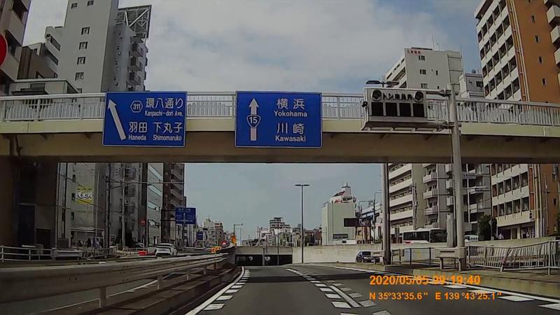 f:id:japan_route:20200531110618j:plain