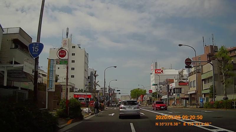 f:id:japan_route:20200531110624j:plain