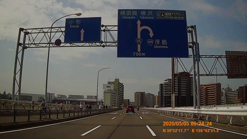 f:id:japan_route:20200531110634j:plain