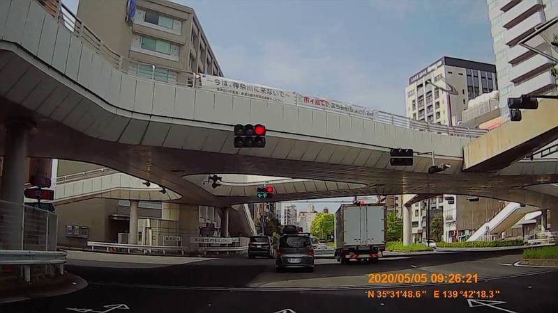f:id:japan_route:20200531110656j:plain