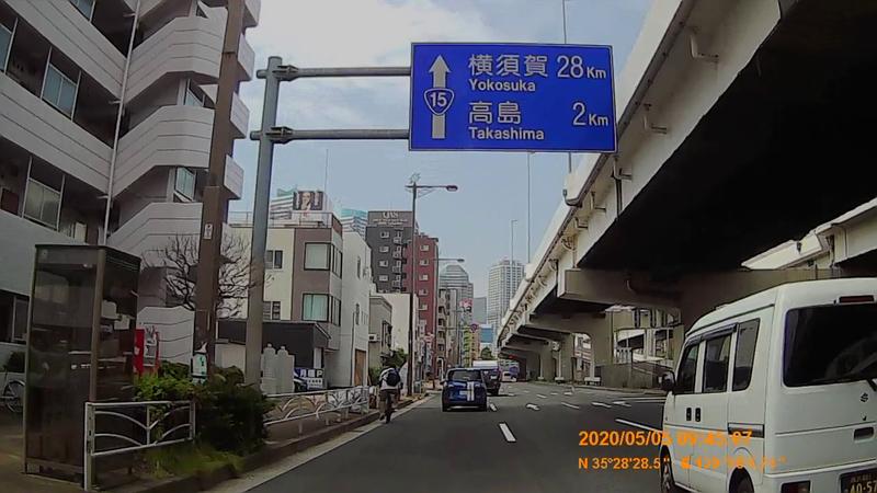 f:id:japan_route:20200531110835j:plain